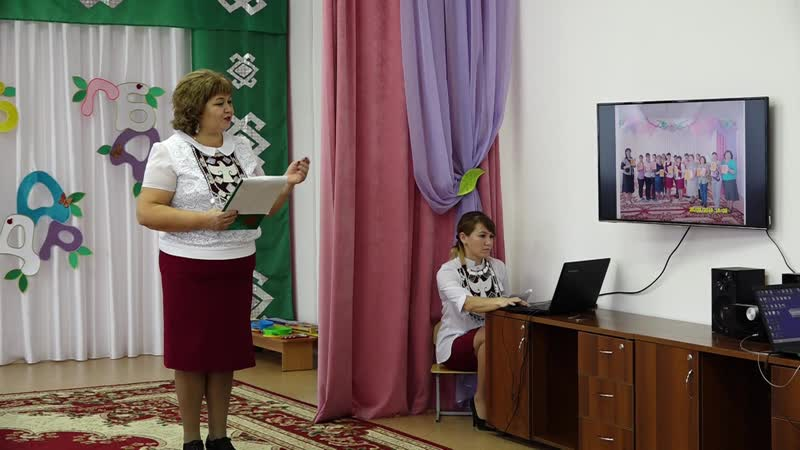 Башҡорт теле көнө Күгәрсенкәй балалар баҡсаһы