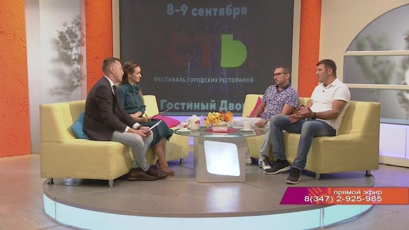 гости студии- Сергей Белкин Алексей Покало