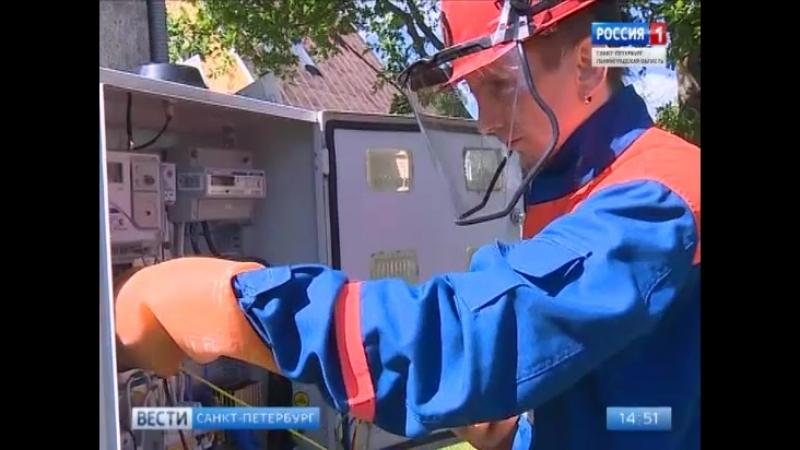 Умные счетчики - Вести Санкт-Петербург