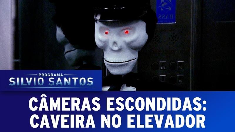 Caveira no Elevador   Skeleton in a Elevator Prank - Câmeras Escondidas (07/05/17)