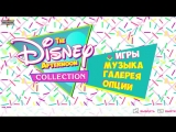 The Disney Afternoon Collection - Бурундуки снова в деле