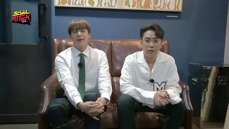 IKON School Attack 2018 preview. iKON 아이콘 BI BOBBY JINHWAN JUNHOE YUNHYEONG DONGHYUK CHANWOO 비아이 바비 진환 준회 윤형 동혁