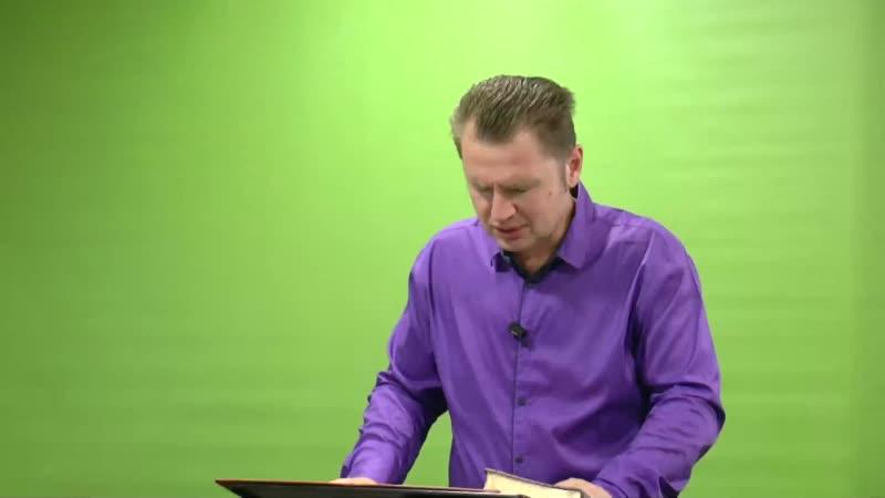 Олег Ремез Смотреть на все в Сыне Божьем 8 встреча (Запись Прямой трансляции)