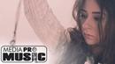 Nicole Cherry Cine iubeste Official Video