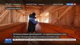 Новости на Россия 24 На Сахалин приехали алтайские маралы
