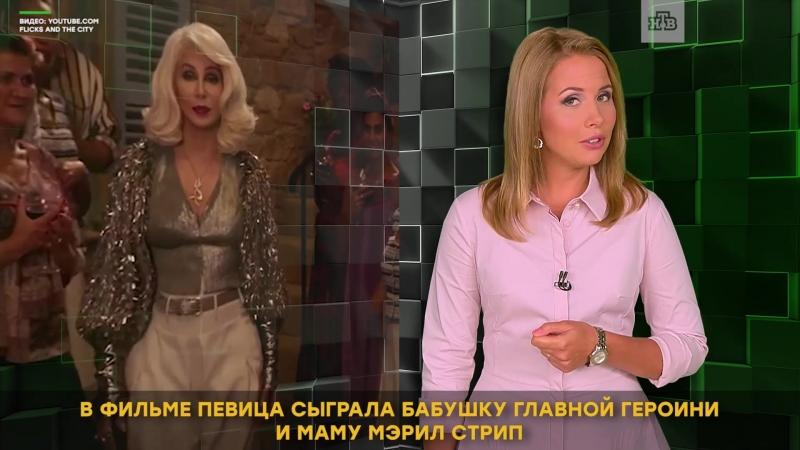 Личная жизнь экс участницы Тату имидж Шер и кинокарьера Меган Маркл
