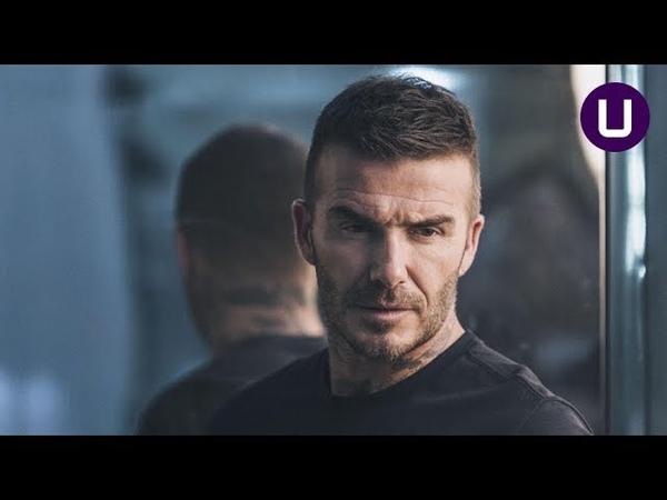 Interview with David Beckham : I Still Miss Everything About World Cup | ULSUM
