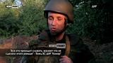 Все кто приходит служить, жалеют что не сделали этого раньше - боец ВС ДНР Комар