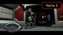 Halo Combat Evolved Xbox Часть 1 Эвакуация со Столпа Осени