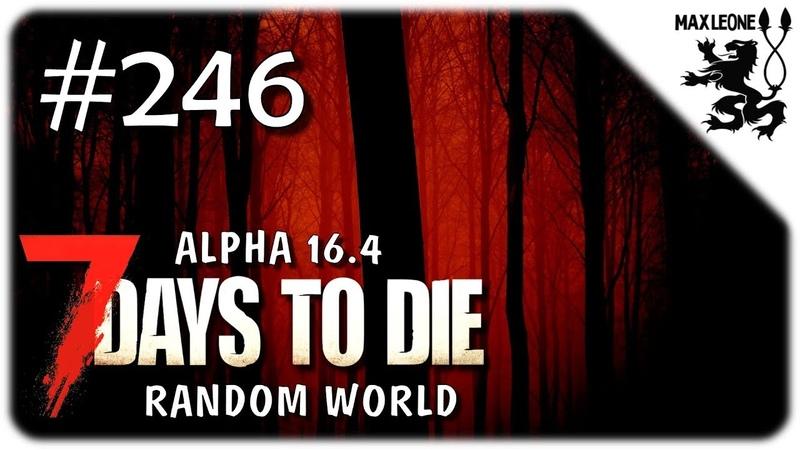 7 Days To Die. Alpha 16.4 - 246 - СКОРО ОРДА!