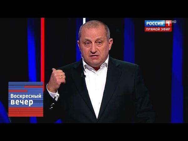 Зря Европа вляпалась в Украину! Кедми в ярости РАЗНОСИТ украинскую власть!