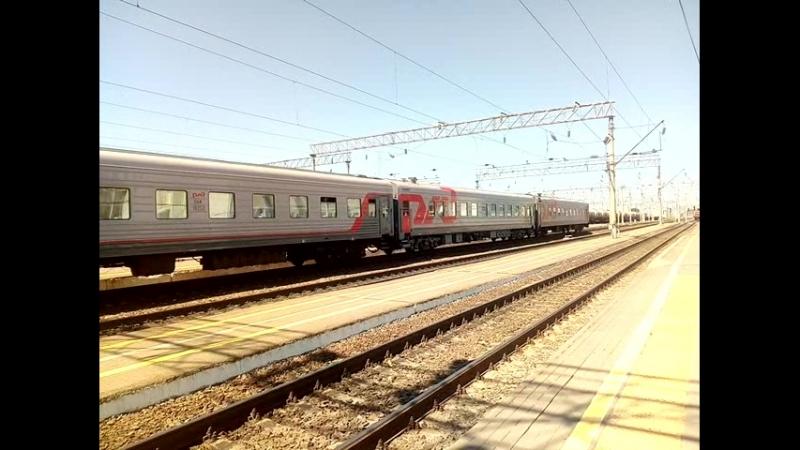 Отправление скорого поезда √114 Челябинск-Кисловодск со ст. Петров Вал