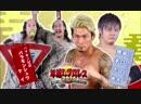 AJPW BJW DDT K-DOJO WRESTLE-1 Toshikoshi Pro-Wrestling 2016 2016.12.31