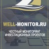 Well-Monitor Monitoring