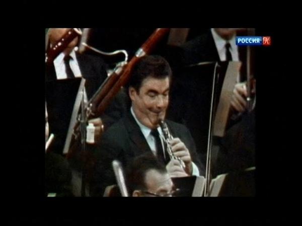Леонард Бернстайн. Что такое лад. Концерты для молодого поколения.