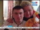 Смерть после липосакции На иркутских медиков завели уголовное дело