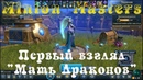 Minion Masters 26 Новый герой Королева ведьм Бесплатная ММО карточная игра с ПВП экшен ареной