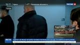 Новости на Россия 24 Гендиректора