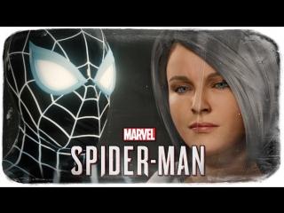 TheBrainDit СЕРЕБРЯНЫЙ СОБОЛЬ ● SPIDER-MAN #9