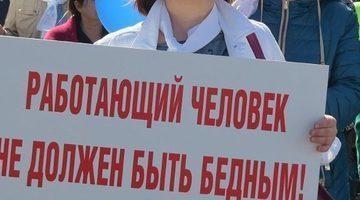 Зададим в прямой линии Путину ГЛАВНЫЙ вопрос про зарплаты бюджетников