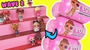 LOL Surprise Under Wraps Dolls Series 4 Wave 2 Opening Toy Caboodle