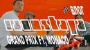 RAUMSKAYA ВЛОГ – Grand Prix F1 в Монако – Ramon, Pixelord, SP4K, Maskeliade