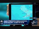 Генерал СБУ Омельченко показал карты наступления Генштаба РФ на Украину