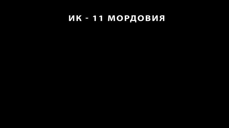 Дамский угодник Бобылев Алексей