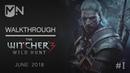 The Witcher 3: Wild Hunt   Часть 1   Начало   Запись стрима
