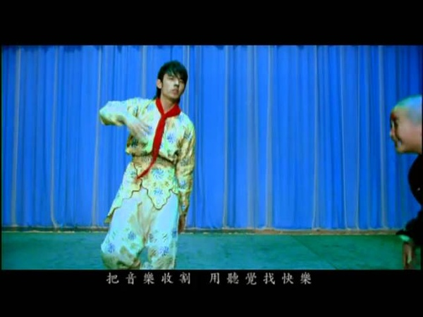 Jay Chou 周杰倫【我的地盤 My Territory】-Official Music Video