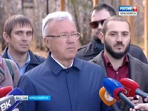 В Красноярске презентовали новый эко парк Гремячая грива