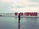 Антон Борисов фото #34
