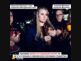 Армавирцы вышли на траурный митинг по расстрелянным в керченском колледже студентам