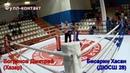 Чемпионат Омской области по кикбоксингу 2018г. Фулл-контакт. Богрянов - Бисарин