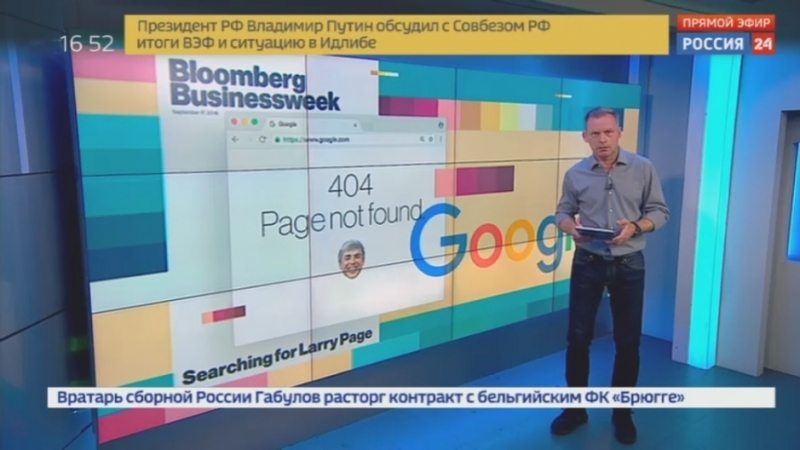 Вести.net. Куда пропал сооснователь Google Ларри Пейдж?