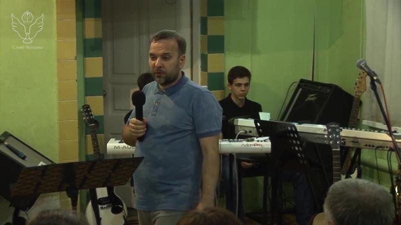 Сергей Лукьянов - Молитва раненого кролика