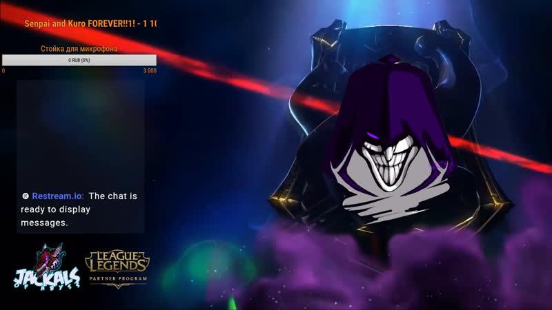 League of Legends, АП ШАКО МЕЙНЕР, путь мастера! №43 [сейчас алмаз 3]