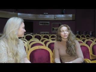 Екатерина Гусева: С чего начинается Родина