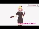 そして、テレビアニメ放送終了後には『殺天Vtuber動画』最新話を放送!