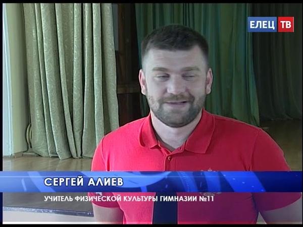 Сборная Ельца вошла в тор-5 первой военно-патриотической игры старшеклассников