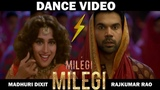 ФАН АРТ - Milegi Milegi   DANCE Video Song   STREE   MADHURI DIXIT   RAJKUMAR RAO