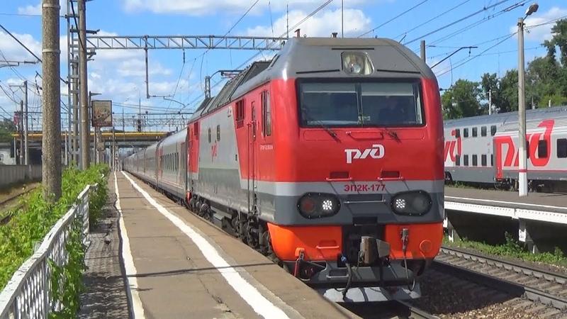 Электровоз ЭП2К-177 с пассажирским поездом №255