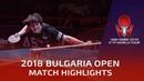 Tomokazu Harimoto vs Kenta Matsudaira   2018 Bulgaria Open Highlights (1/2)