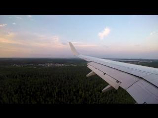 Посадка Boeing 737-800 Utair в Сургуте