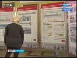 Реконструкция железнодорожного вокзала началась в Иркутске