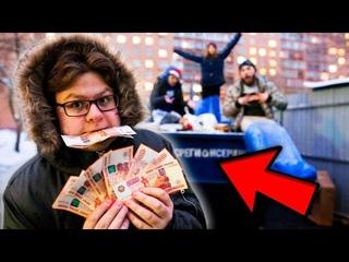 ПОСЛЕДНИЙ КТО ПРОСИДИТ В МУСОРКЕ, ПОЛУЧИТ 100.000 РУБЛЕЙ от ПРОИГРАВШИХ