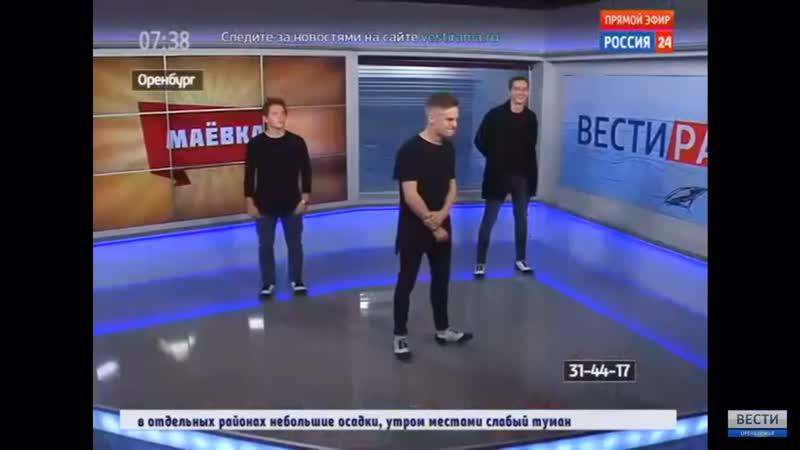 Step-Dance - Time step