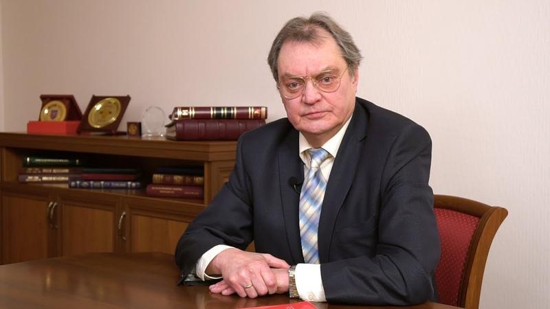 Магистерская программа Уголовно правовая защита бизнеса и интересов государственной службы