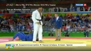 Новости на Россия 24 • Скандал на Олимпиаде: спортсмена освистали за отказ пожать руку сопернику