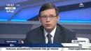 """Мураєв Порошенко повністю працює на розкол країни заради політичної кар'єри Події дня"""" 11 01 19"""